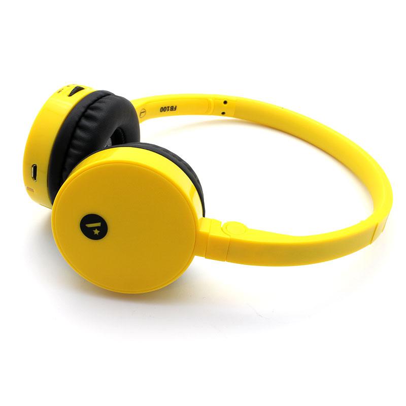 FB100-Wireless-Headset-Yellow-side