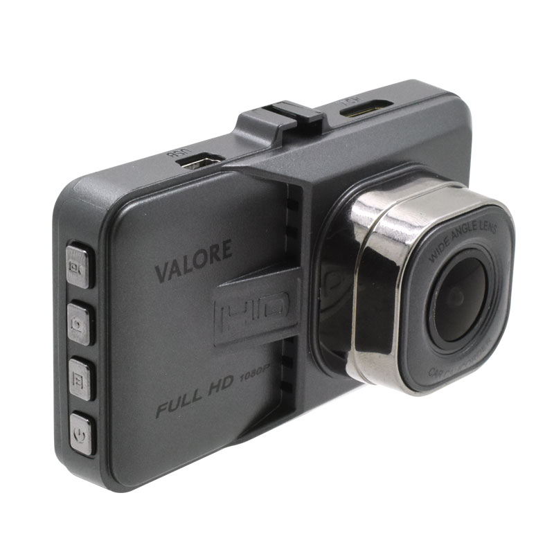 Valore-1080P-Car-DVR-(VMS63)-Power-button