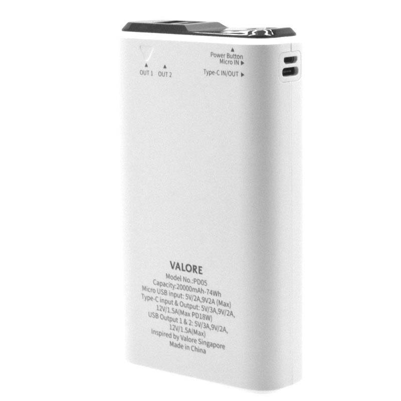 Valore-TRU20A-18W-20000mAh-Power-Bank-(PD05)-Back