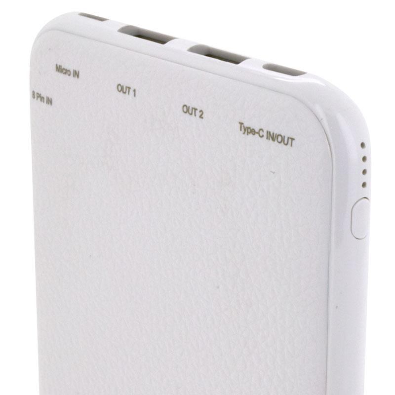Valore-Versatile---8000mAh-Power-Bank-(PB22)-White-battery-indicator